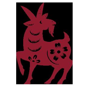 Goat Series I, II